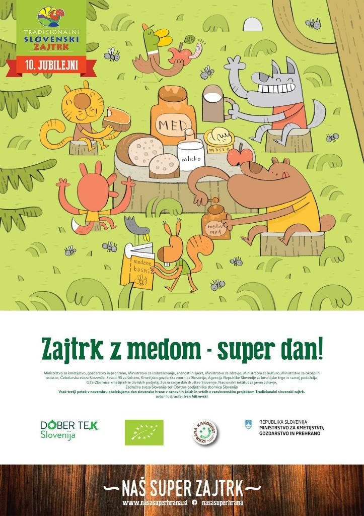 Plakat_TSZ_2020_A1
